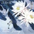 Teera Jiang