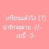 Lee_Sunkyu