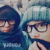 Chalee_HB