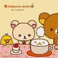 ♥Custard cute♥