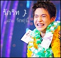 ♥ only }ริท ๘