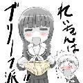 ShinmuraRay