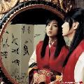 Hibari_Kung