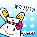 D_R @M