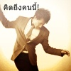 Puzzle'E.L.F Thai