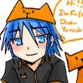 Phoenix Hikari (แมวส้ม)