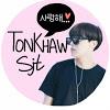 Tonkhaw Pichaya